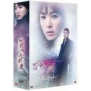 韓国ドラマ/その冬、風が吹く(DVD-BOX) 台湾盤
