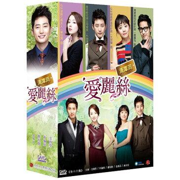 韓国ドラマ/清潭洞(チョンダムドン)アリス -全16話- (DVD-BOX) 台湾盤