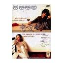 韓国ドラマ/恋愛時代 全16話- (DVD-BOX) 台湾盤 Alone in Love