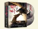 韓国ドラマ/馬医 -全50話- (DVD-BOX) 台湾盤