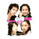 韓国ドラマ/マイガール My Girl -全16話- (DVD-BOX) 台湾盤