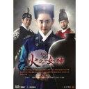 韓国ドラマ/火の女神チョンイ -全32話- (DVD-BOX) 台湾盤