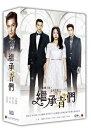 韓国ドラマ/ 相続者たち -全20話-(DVD-BOX) 台湾盤 The Inheritors