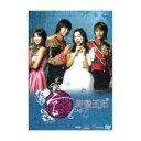 韓国ドラマ/宮〜Love in Palace -全34話(DVD-BOX) 台湾盤 Princess Hour