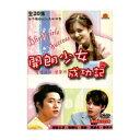 韓国ドラマ/明朗少女成功記 -全20話- (DVD-BOX) 台湾盤 BRIGHT GIRLS SUCCESS