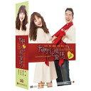 韓国ドラマ/私たち、恋してる(私たち、愛することができるかな?) -全20話- (DVD-BOX) 台湾盤 Can we fall in Love, again?