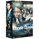 韓国ドラマ/3days -全16話-(DVD-BOX) 台湾盤 スリーディズ