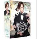 韓国ドラマ/キレイな男 -全16話-(DVD-BOX) 台湾盤 Beautiful Man