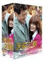 韓国ドラマ/エンジェルアイズ -全20話- (DVD-BOX) 台湾盤 Angel Eyes