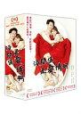 韓国ドラマ/大丈夫、愛だ -全16話- (DVD-BOX) 台湾盤 It`s Okay, That`s Love