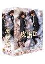 韓国ドラマ/ピノキオ -全20話-(DVD-BOX) 台湾盤 Pinocchio