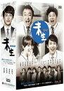 韓国ドラマ/未生(ミセン) -全20話-(DVD-BOX) 台湾盤 Misaeng:Incomplete Life