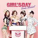 【メール便送料無料】Girl's Day/Female President <リパッケージ版> (CD) 韓国盤 ガールズ・デイ