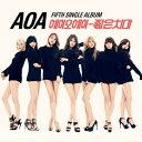 【メール便送料無料】AOA/ ミニスカート -5th Single(CD) 韓国盤 エー・オー・エー Miniskirt