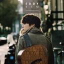 【メール便送料無料】エディ・キム/君の使い方-1st Mini Album(CD) 韓国盤 Eddy