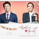 【メール便送料無料】韓国ドラマOST/離婚弁護士は恋愛中 (CD) 韓国盤 Divorce Lawyer in Love