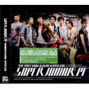 Super Junior-M/ SUPER GIRL <B版>(CD+DVD) 台湾盤 スーパー・ジュニア・エム