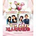 【メール便送料無料】韓国バラエティ番組OST/私たち結婚しました-世界版- (CD) 韓国盤