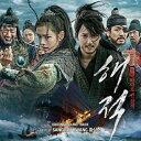 韓国映画OST/パイレーツ 海賊:海に行った山賊 (CD)韓国盤 The Pirates