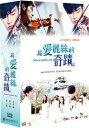 台湾ドラマ/給愛麗絲的奇蹟(アリスへの奇跡) -全15話- (DVD-BOX) 台湾盤