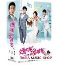 台湾ドラマ/媽咪的男朋友 -全70話- (DVD-BOX) 台湾盤 TIE THE KNOT