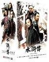 中国ドラマ/新水滸傳(水滸伝)-全86話- (DVD-BOX) 台湾盤