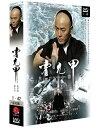 中国ドラマ/霍元甲(2007年版) -全42話- (DVD-BOX) 台湾盤