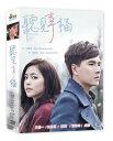 台湾ドラマ/聽見幸福(幸せが聴こえる) -全20話- (DVD-BOX) 台湾盤 Someone Like You