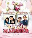 ◇SALE◇韓国バラエティ番組OST/私たち結婚しました 世界版 (CD+DVD) 台湾盤