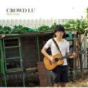 盧廣仲(ルー・グァンチョン)/Slow Soul スロウ・ソウル (CD) 日本盤 クラウド・ルー