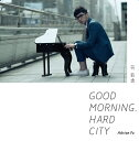 "Good Morning, Hard City 構成: CD 言語: 中国語 発売元: 滾石 発売国: TAIWAN 発売日: 2014年5月16日 [商品案内] 台湾ドラマの主題歌や挿入歌を歌うエイドリアン・フー。香港出身の彼は、Yシャツを着たシンガーソングライターで、「サラリーマン歌手」と形容され、陳奕迅(イーソン・チャン)や林凡(フレヤ・リン)の曲を作曲したことで知られている。 今回のアルバムは、台湾ドラマ「我的自由年代」主題歌「Good Morning, Hard City」、及び挿入歌「你要我愛什麼」や、台湾ドラマ「女人30-情定水舞間」の林凡(フレヤ・リン)とデュエットした挿入歌「套不住」や陳奕迅(イーソン・チャン)の「我們都寂寞」の英語バージョン「I Need Your Love」などを含む全12曲収録。 [収録曲] CD 01. Good Morning, Hard City/三立「我的自由年代」 片頭曲 02. One Take/三立「女人30情定水舞間」插曲 03. 恃愛行凶 Cutthroat Lover 04. Love You More Than Anyone/電影「犀利人妻」主題曲 05. 妳要我愛什麼 What Do You Want/三立「我的自由年代」插曲 06. 孤獨天使 Fairytales And Angels 07. 終點之外 Beyond The Light 08. Just Because 09. 不要怕 Don't Be Afraid 10. I'm a Mess 11. I Need Your Love"" Bonus Track 12. 套不住 Free Spirit/符致逸、林凡 「女人30情定水舞間」插曲"