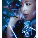 【メール便送料無料】卓文萱/灼樂感 -暢熱閃耀版-(CD) 台湾盤 ジニー・チュオ