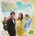 【メール便送料無料】韓国ドラマOST/運命のように君を愛してる (CD+DVD)台湾盤 Fated to Love You