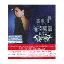 鄧��N/璀璨���i�����W (5CD