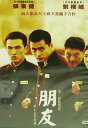韓国映画 ラブストーリー 通販