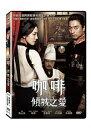 【メール便送料無料】韓国映画/GABI(ガビ)〜国境の愛〜(DVD) 台湾盤 GABI