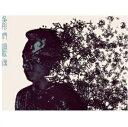 呉彤/ 呉彤們‧唱歌魂(CD) 台湾盤 Wu Tong ウー・トン