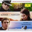 映画OST/ 2月の夏 (CD) 台湾盤 Summer In February