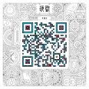楽天アジア音楽ショップ亞洲音樂購物網韋禮安/ 硬戳<プレオーダー限定版>(CD) 台湾盤 ウェイ・リーアン WeiBird  William Wei