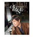林俊吉/ 心愛的女王 (CD) 台湾盤 You are My Queen リン・ジュンジー