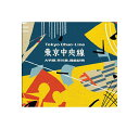 Artist Name: T - 東京中央線 / One Line (CD)台湾盤 Tokyo Chuo-Line 大竹研 福島紀明 早川徹