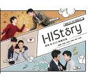 【メール便送料無料】ドラマ写真集/ HIStory寫真+DVD典藏特集 台湾版 〈MY HERO〉〈離我遠一點〉〈著魔〉CHOCO TV自製耽美網路劇 BL