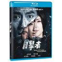 台湾映画/ 目撃者 (Blu-ray) 台湾盤 Who Killed Cock Robin ブルーレイ