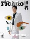ライフスタイル誌「Madame FIGARO Hommes」中国版!