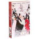 中国ドラマ/ 三生三世十里桃花[楊冪・趙又廷主演] -全58話- (DVD-BOX) 中国盤 Eternal Love