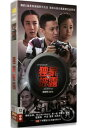中国ドラマ/ 獨家披露 -全31話- (DVD-BOX) 中国盤  Sole Disclosure  独家披露