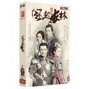 DVD>TVドラマ>アジア・韓国>史劇商品ページ。レビューが多い順(価格帯指定なし)第3位