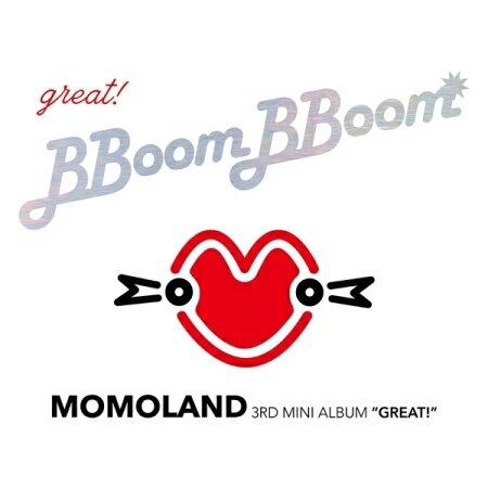 【メール便送料無料】MOMOLAND/ GREAT! -3rd Mini Album (CD) 韓国盤 モモランド グレート