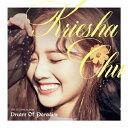【メール便送料無料】KRIESHA CHU/ DREAM OF PARADISE -1st Mini Album (CD) 韓国盤 Kriesha Tiu クリシャ・チュ クリーシャ ドリーム・オブ・パラダイス