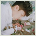 O.WHEN/ When It Loves -2nd EP (CD) 韓国盤 オーウェン ホウェン イット ラブズ